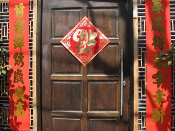 Thức trắng đêm và phong tục đón Tết Âm lịch thú vị tại các nước châu Á-5