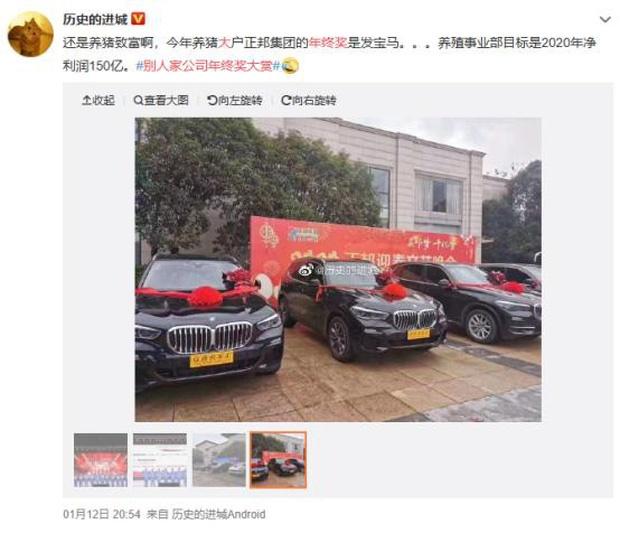Muôn kiểu thưởng Tết độc lạ của các công ty Trung Quốc: Núi tiền 990 tỷ, vàng miếng, cần tây và cả... quan tài!-2