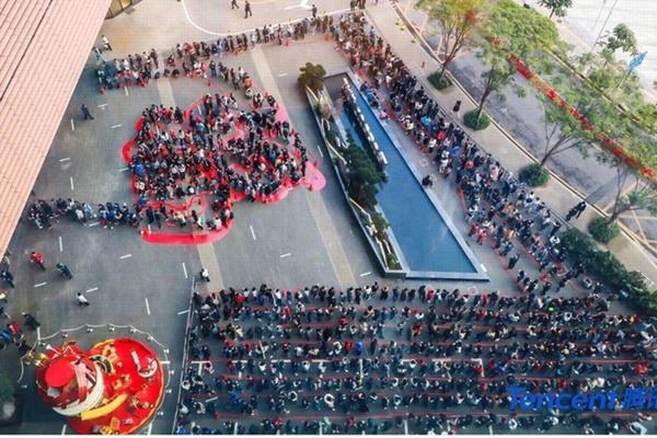 Virus viêm phổi lạ hoành hành, ông chủ Tencent hủy luôn truyền thống phát lì xì nhân viên-2