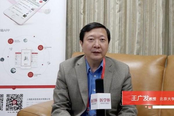 Bác sĩ nổi tiếng Trung Quốc tiết lộ lí do bản thân nhiễm virus Vũ Hán dù đã vô cùng cẩn trọng và đeo khẩu trang N95-1