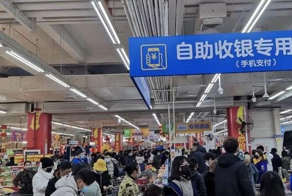 Bên trong Thành phố ma Vũ Hán: Nơi 11 triệu người bị cách ly hoàn toàn, lương thực cạn kiệt, gia đình ly tán, mọi người bàng hoàng lo sợ cầu cứu-4