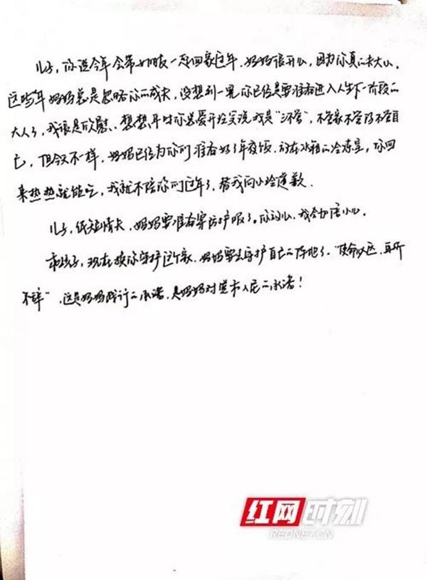 Nữ bác sĩ sắp về hưu tình nguyện quay lại bệnh viện trực chiến vì dịch viêm phổi Vũ Hán, bức thư xin lỗi con trai dậy sóng cộng đồng mạng-3