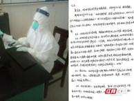 Nữ bác sĩ sắp về hưu tình nguyện quay lại bệnh viện trực chiến vì dịch viêm phổi Vũ Hán, bức thư xin lỗi con trai 'dậy sóng' cộng đồng mạng