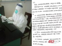 Nữ bác sĩ sắp về hưu tình nguyện quay lại bệnh viện trực chiến vì dịch viêm phổi Vũ Hán, bức thư xin lỗi con trai