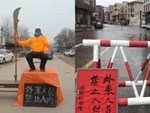 Trung Quốc bất ngờ phong tỏa huyện với 600.000 dân-2