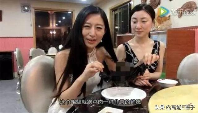 Sao nữ TQ bị tẩy chay vì ăn súp dơi giữa đại dịch virus corona-2