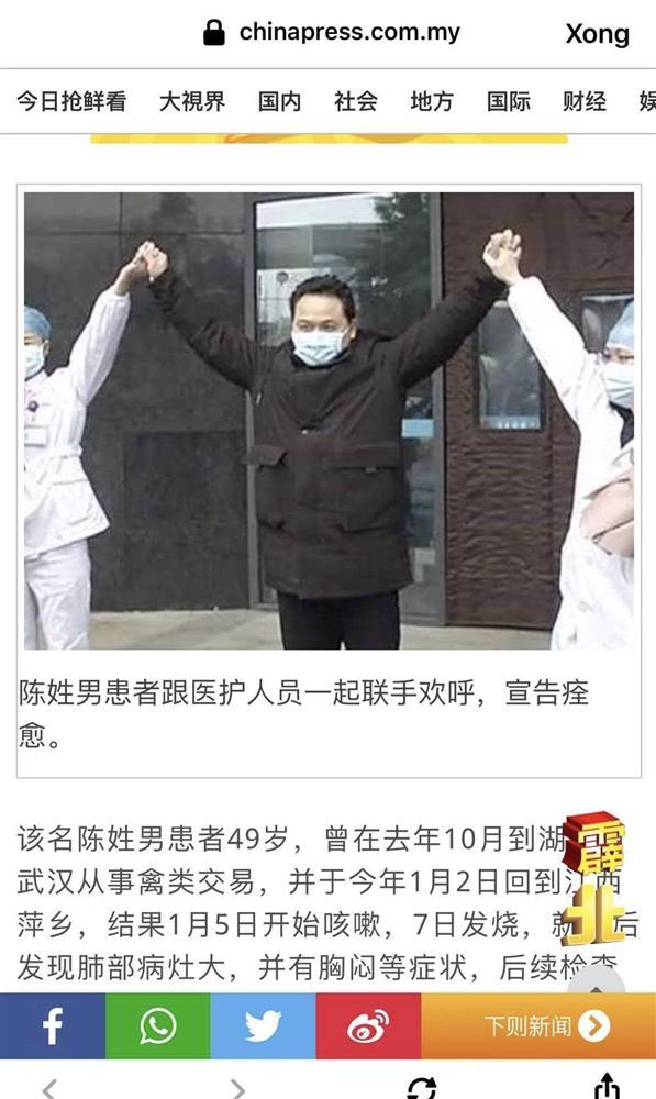 1 bệnh nhân viêm phổi Vũ Hán đã bình phục và xuất viện sau khi uống 25 lít nước?-1
