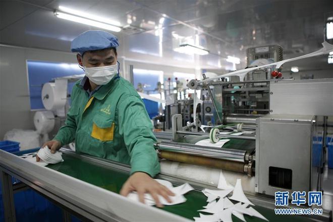 Bên trong các nhà máy sản xuất khẩu trang tại Trung Quốc-6