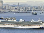 Nhật Bản xác nhận thêm 41 trường hợp nhiễm virus corona trên du thuyền 3.700 người-2