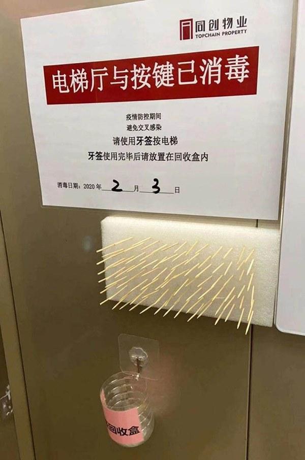 Chống lây nhiễm virus corona bằng cách dùng tăm, khăn giấy bấm số thang máy liệu có hiệu quả không? Và đây là câu trả lời từ các chuyên gia-3