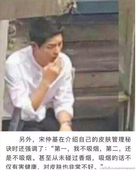 8 tháng sau khi ly hôn Song Hye Kyo, truyền thông bất ngờ đưa ra chi tiết này khiến netizen gọi Song Joong Ki là kẻ nói dối?-2