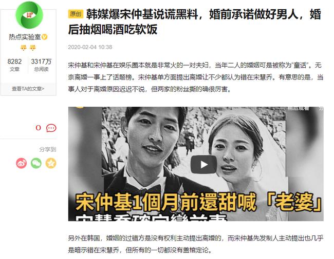8 tháng sau khi ly hôn Song Hye Kyo, truyền thông bất ngờ đưa ra chi tiết này khiến netizen gọi Song Joong Ki là kẻ nói dối?-1
