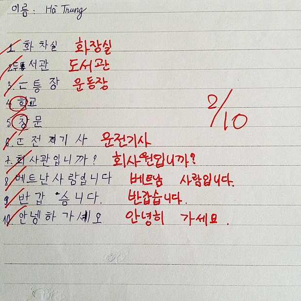 Thầy giáo soái ca gây sốt với bảng thành tích 10 năm: Thủ khoa ĐH, 11 lần nhận học bổng, mua nhà Vinhomes 4 tỷ, làm chủ 4 Trung tâm Tiếng Hàn-1