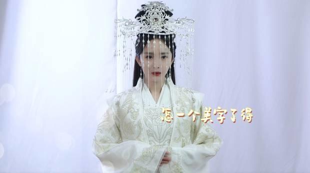 Lộ tạo hình Bạch Thiển Dương Mịch mặc váy cưới ở Chẩm Thượng Thư, chỉ tiếc là thiếu Dạ Hoa Triệu Hựu Đình-2