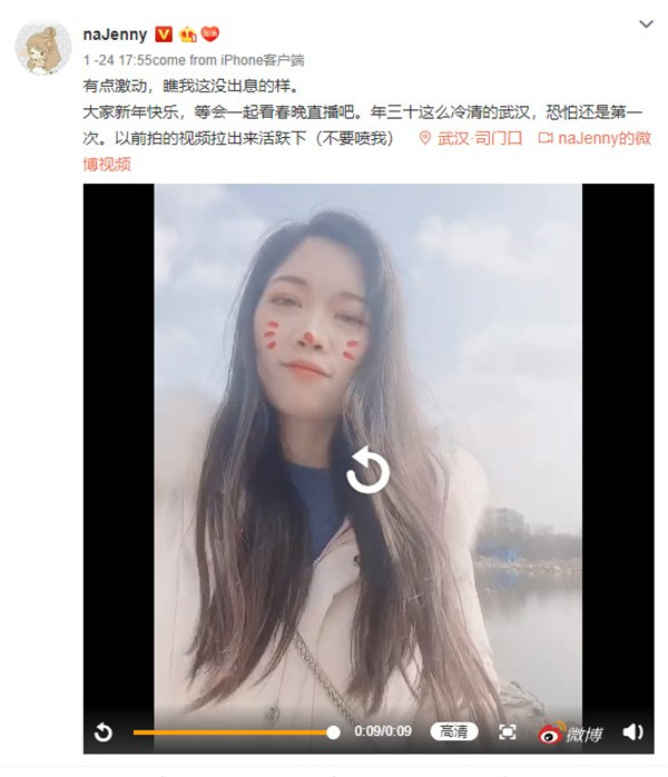 Câu chuyện tự chữa bệnh viêm phổi Vũ Hán của nữ y tá: Hành trình 11 ngày đủ cung bậc cảm xúc và lời khuyên quý báu tiếp thêm sức mạnh cho mọi người-2