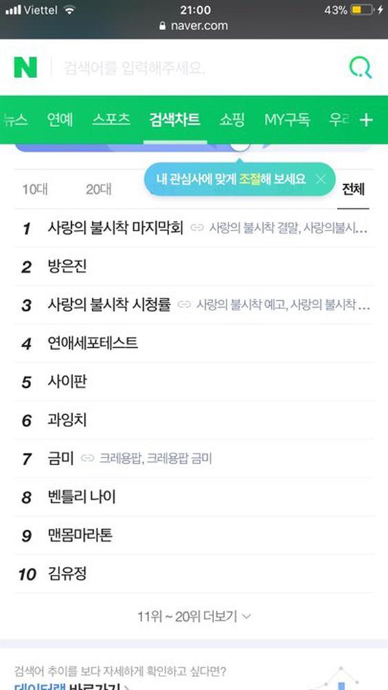Hyun Bin bị thập diện mai phục, Crash Landing on You tập 14 hùng hổ leo thẳng top tìm kiếm vì đoạn kết quá căng!-1