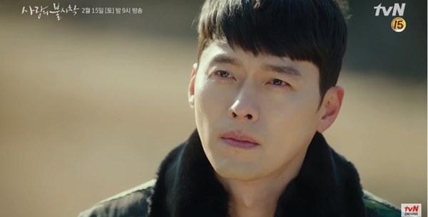 Crash Landing On You tập 15: Son Ye Jin òa khóc vì Hyun Bin bị áp giải về nước, đôi trẻ lại chịu cảnh chia xa-1