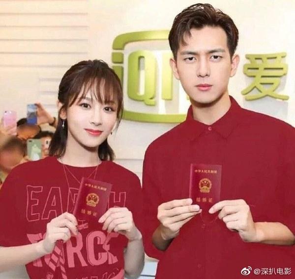 Dương Tử - Lý Hiện đã đăng ký kết hôn và sẽ tổ chức đám cưới vào tháng 6?-1