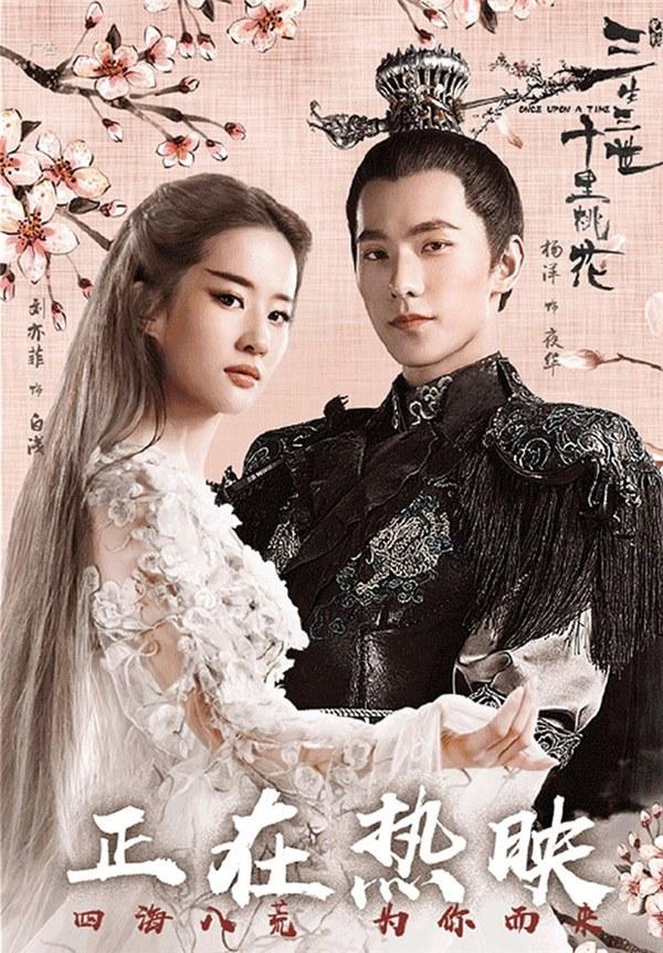 Rộ tin cặp Tam sinh tam thế Lưu Diệc Phi và Dương Dương đã thành vợ chồng hợp pháp, chuẩn bị cưới vào tháng 3-2