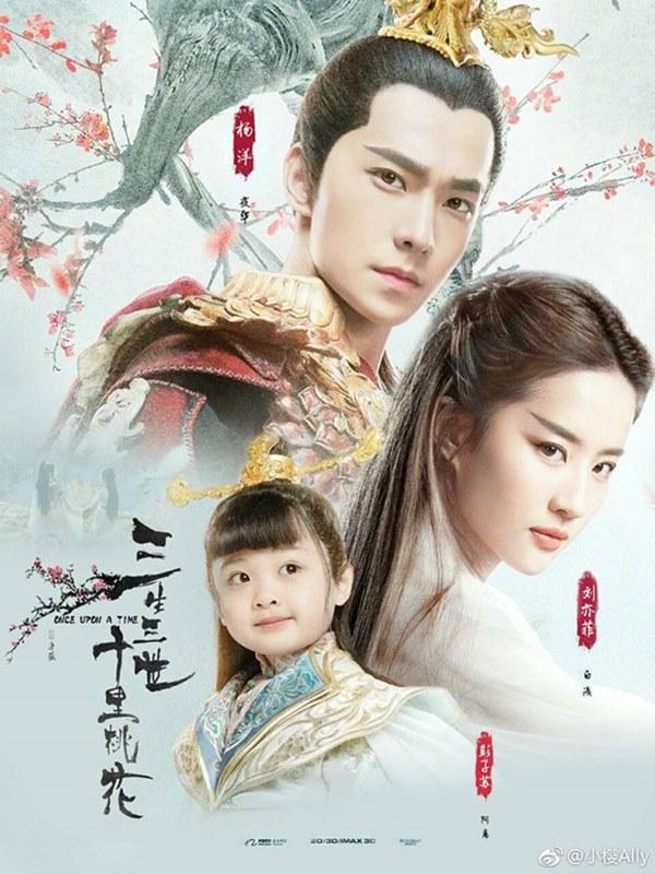 Đây là bộ phim khiến Dương Dương - Lưu Diệc Phi vướng tin đồn kết hôn: Hôn môi ngấu nghiến, có cảnh 18+ gây đỏ mặt-3