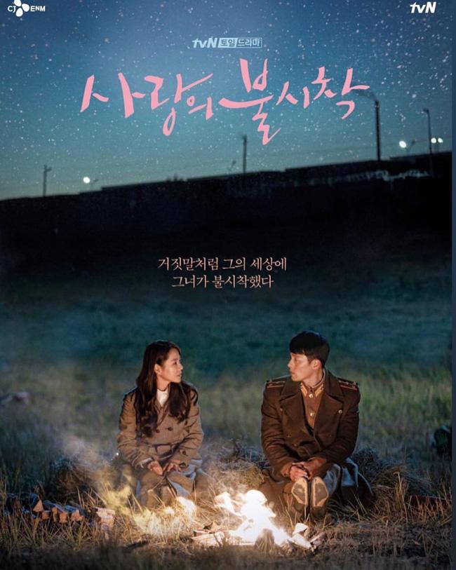 Crash Landing On You lọt top phim ăn khách của tvN, Son Ye Jin vượt mặt Hyun Bin trở thành diễn viên được yêu thích nhất-3