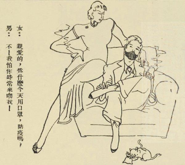 Chuyện chưa biết về chiếc khẩu trang Trung Quốc: Từ mảnh vải lụa đến gạc phẫu thuật rồi được xem là niềm tin giúp mọi người vượt qua bệnh tật-4