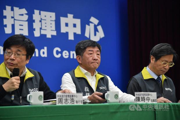 Nóng: Đài Loan xác nhận ca tử vong đầu viên vì virus corona, chưa rõ nguồn lây nhiễm-1