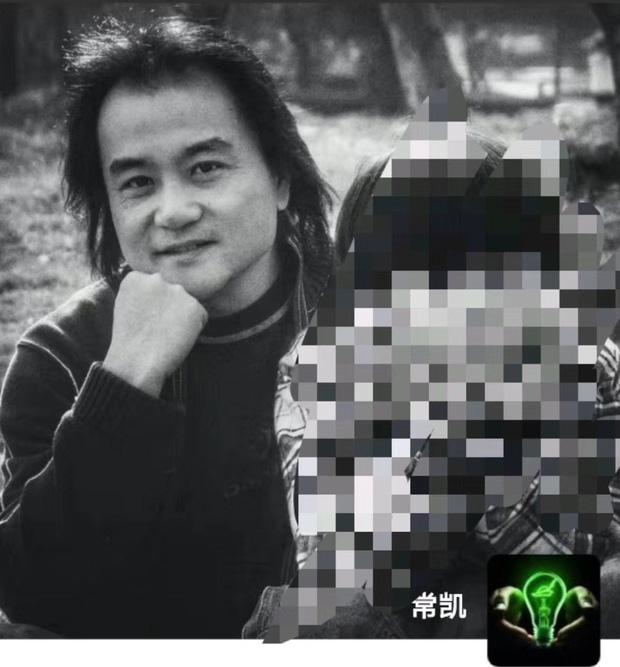 Nóng: Đạo diễn Trung Quốc qua đời cùng 3 người thân vì dịch COVID-19, bức di thư đẫm nước mắt được hé lộ-1