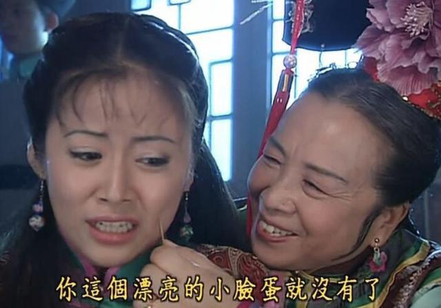 Cuộc sống tuổi U90 ít ai biết của Dung Ma Ma độc ác, thâm hiểm phim Hoàn Châu Cách Cách-4