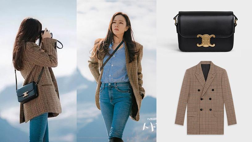 Xu hướng 2020: Dự đoán chiếc túi đen cực đơn giản mà Son Ye Jin đeo sẽ cực hot năm nay-1