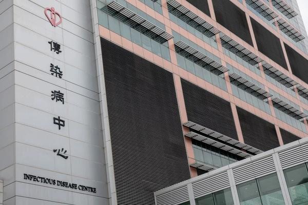 Covid-19: Hong Kong xác nhận trường hợp thứ hai tử vong-1