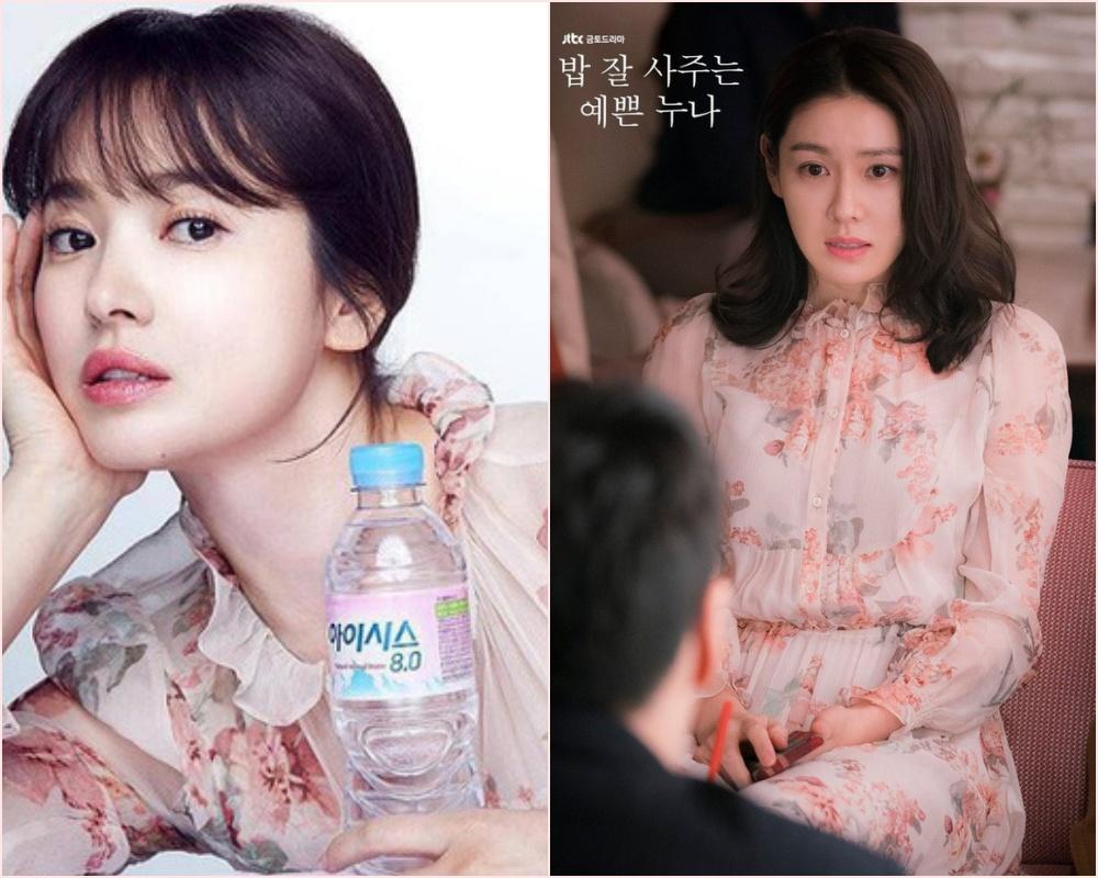 Song Hye Kyo đụng hàng Son Ye Jin: Đều xinh đẹp ngút ngàn nhưng thần thái liệu có cách biệt?-4