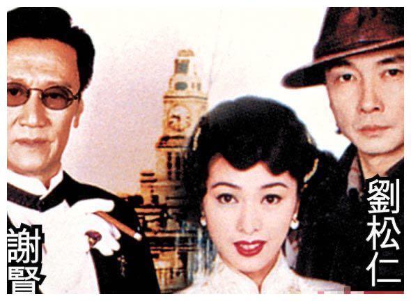 Bằng chứng thép 4 trên TVB: Sao nữ 65 tuổi - Mễ Tuyết, bố Tạ Đình Phong 84 tuổi gây sốc vì quá trẻ đẹp-7