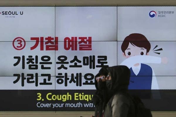 Ca siêu lây nhiễm virus corona gây chấn động Hàn Quốc-1