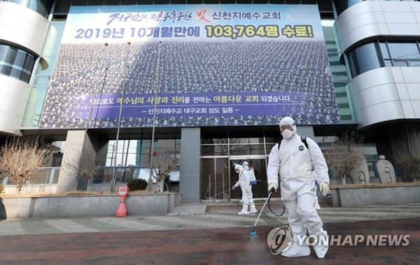 Thành phố Daegu đóng cửa đìu hiu sau khi trở thành tâm dịch virus corona lớn nhất Hàn Quốc, vào diện chăm sóc đặc biệt-6