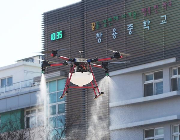 Thành phố Daegu đóng cửa đìu hiu sau khi trở thành tâm dịch virus corona lớn nhất Hàn Quốc, vào diện chăm sóc đặc biệt-9