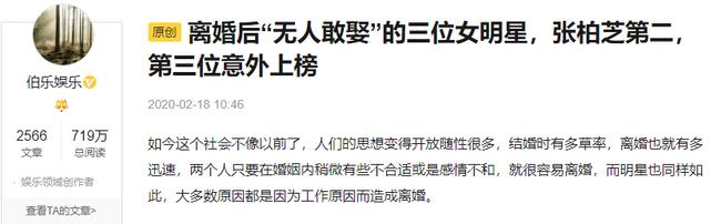 """Những mỹ nhân Không ai dám cưới sau khi ly hôn: Trương Bá Chi và mỹ nhân Hậu cung Như Ý truyện"""" đều góp mặt-1"""