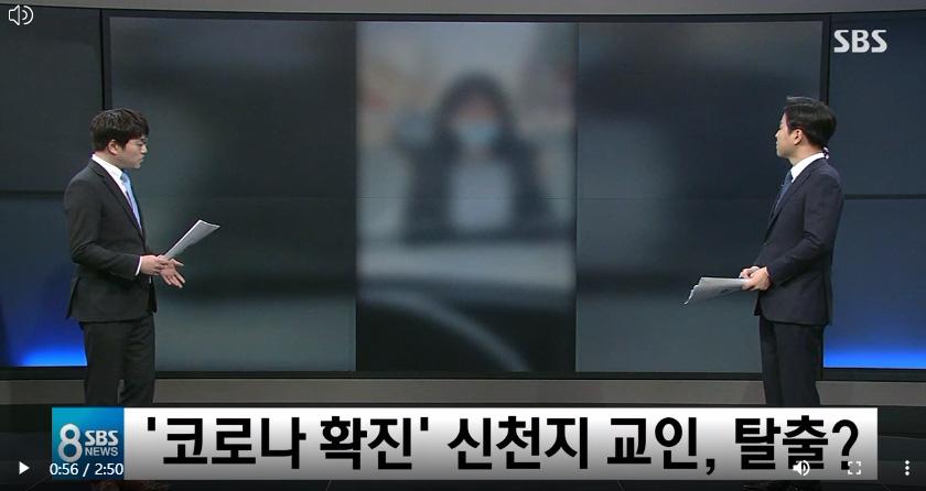 Thực hư đoạn clip bệnh nhân siêu lây nhiễm ở Hàn Quốc trốn khỏi bệnh viện và đứng giữa đường chặn xe đang chạy gây hoang mang dân mạng-4