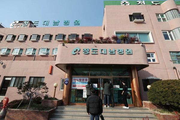 Hành trình gieo rắc virus corona cho hàng chục người của bệnh nhân số 31 tại Hàn Quốc-3