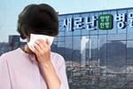 Hành trình 'gieo rắc' virus corona cho hàng chục người của 'bệnh nhân số 31' tại Hàn Quốc