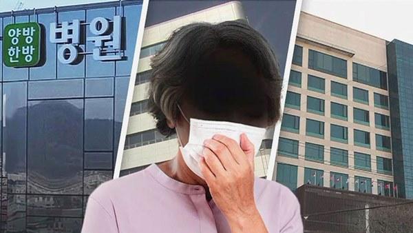 Bệnh nhân siêu lây nhiễm ở Hàn Quốc lần đầu tiên lên tiếng sau khi khiến hơn 9.000 tín đồ Shincheonji có nguy cơ nhiễm Covid-19-2