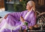 Tam sinh tam thế Chẩm thượng thư: Lộ cảnh Đông Hoa - Cao Vỹ Quang bị đánh trọng thương vì Địch Lệ Nhiệt Ba-7