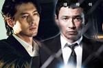 Hyun Bin, tài tử