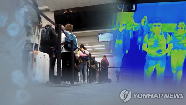 Báo Hàn đưa tin tiếp viên hãng hàng không lớn nhất Hàn Quốc Korean Air bị nhiễm Covid-19-2