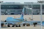 Tiết lộ hành trình của nữ tiếp viên hàng không hãng Korean Air trước khi nhiễm virus corona-3