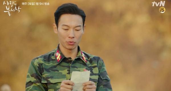 Đồng chí Pyo Chi Su của Hạ cánh nơi anh ngoài đời lại sở hữu giọng hát ngọt đến tan chảy thế này-1