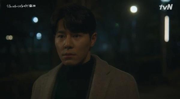 Hi Bye, Mama: Kim Tae Hee khiến fan đau lòng trước cảnh khóc nức nở khi làm con gái nhỏ đau đớn-9