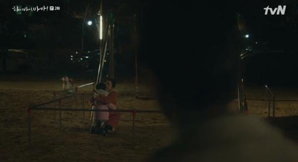 Hi Bye, Mama: Kim Tae Hee khiến fan đau lòng trước cảnh khóc nức nở khi làm con gái nhỏ đau đớn-10