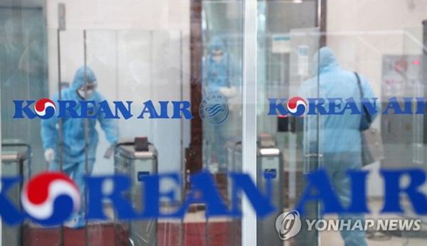 Tiết lộ hành trình của nữ tiếp viên hàng không hãng Korean Air trước khi nhiễm virus corona-2