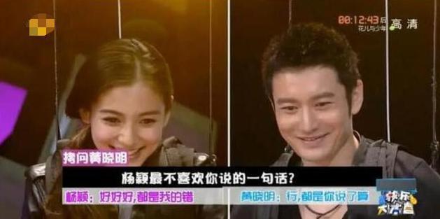 Huỳnh Hiểu Minh và Angelababy thực sự ly hôn, 4 năm trước người đẹp đã bất mãn đối với chồng, netizen: Biết sai mà không sửa, đáng đời!-2